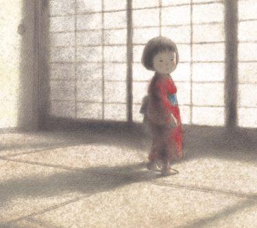 岡田千晶 絵本原画展