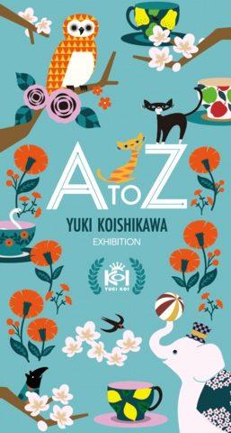 A to Z by Yuki Koishikawa