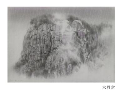 田村勝彦『白い道』熊野 PART3